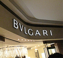 Bulgari store façade with Double Stone Steel PVD coating Chrome SS003-SB to sign lettering